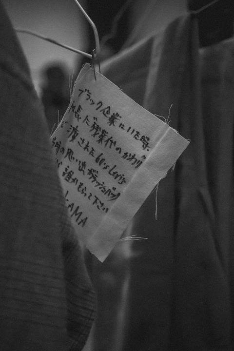 思い出が書かれた布と服