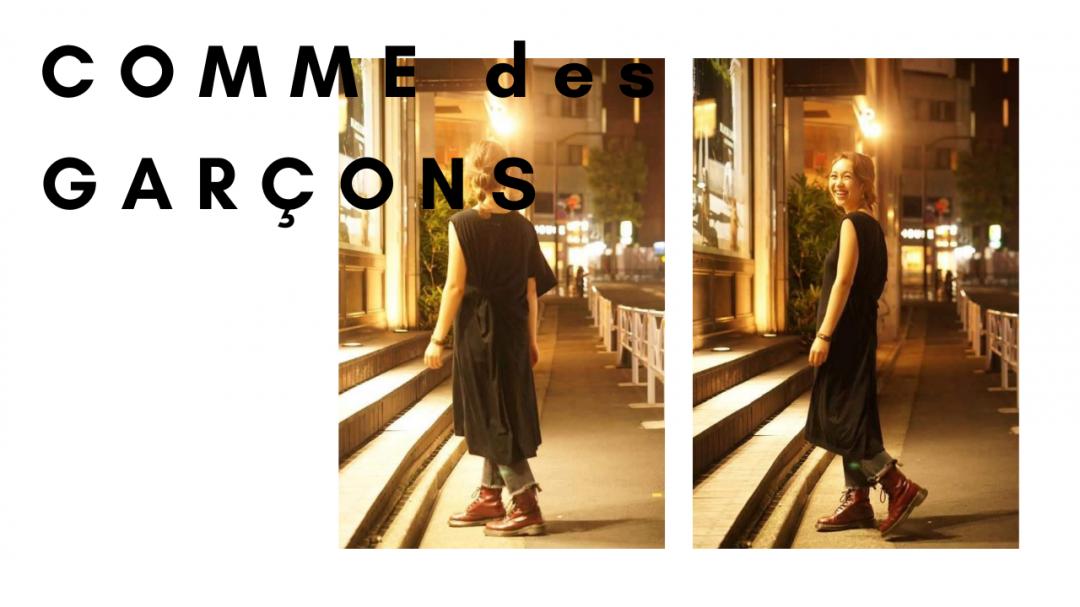 COMME des GARÇONSのブラックワンピース