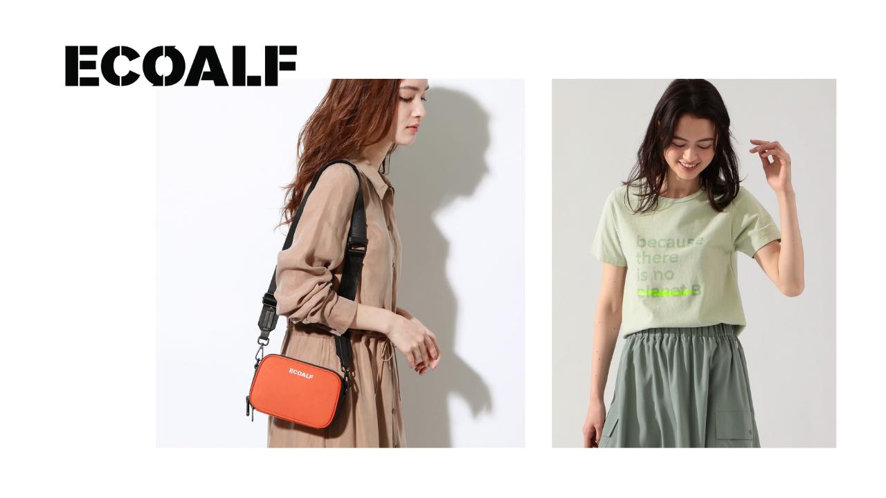 ECOALFのファッションアイテム